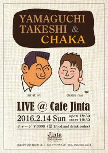 takeshi-chaka